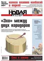№ 126 от 10 ноября 2014
