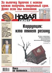 № 131 от 21 ноября 2014
