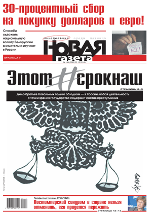 № 144 от 22 декабря 2014