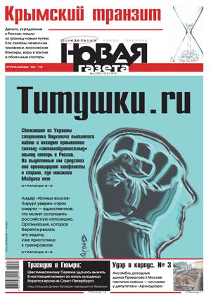 № 4 от 19 января 2015