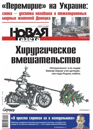 № 6 от 23 января 2015