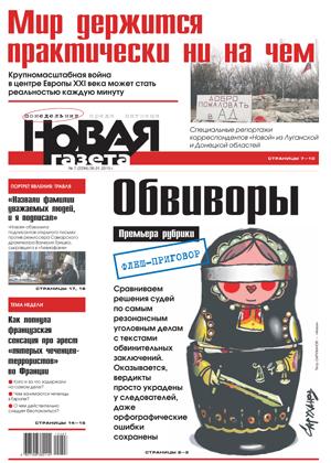 № 7 от 26 января 2015