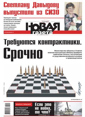 № 11 от 4 февраля 2015