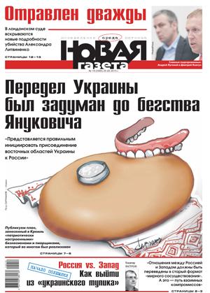 № 19 от 25 февраля 2015