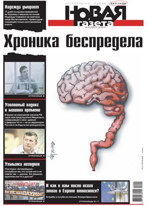 № 20 от 27 февраля 2015