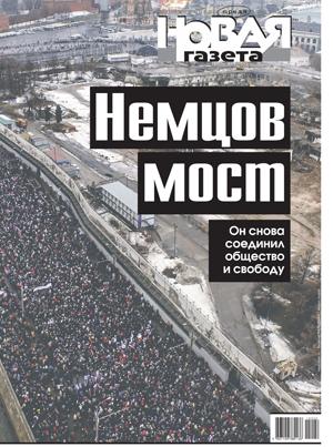 № 22 от 4 марта 2015