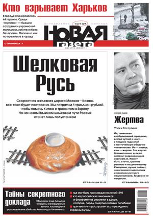 № 27 от 18 марта 2015