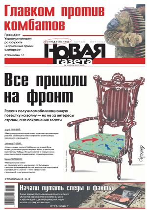 № 32 от 30 марта 2015