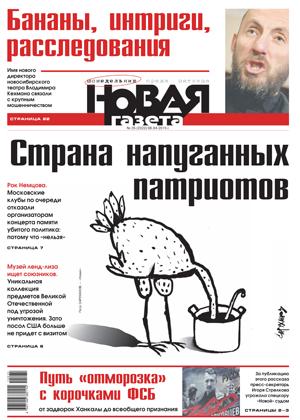 № 35 от 6 апреля 2015
