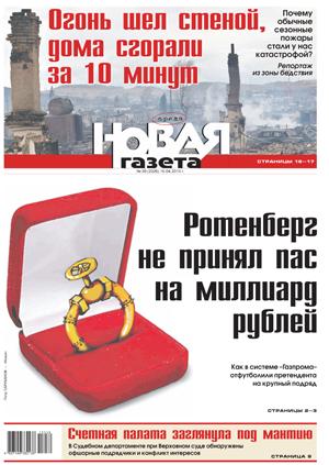 № 39 от 15 апреля 2015