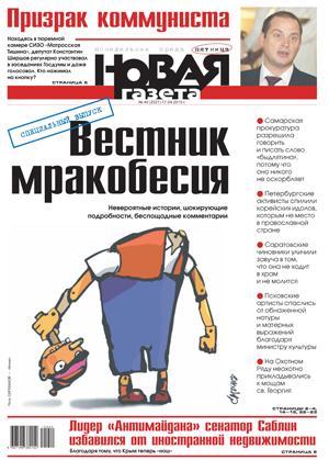 № 40 от 17 апреля 2015