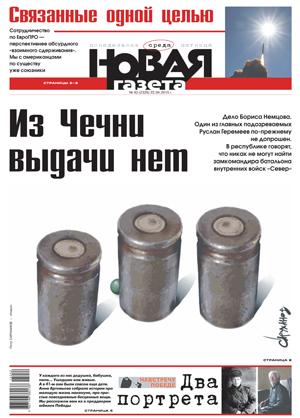 № 42 от 22 апреля 2015