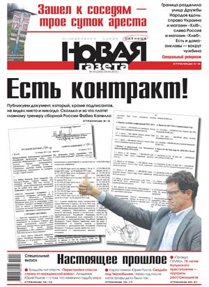 № 43 от 24 апреля 2015