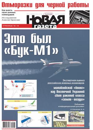 № 46 от 6 мая 2015