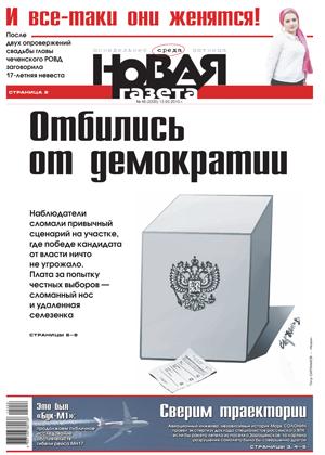 № 48 от 13 мая 2015