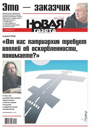 № 49 от 15 мая 2015