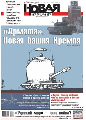 № 50 от 18 мая 2015
