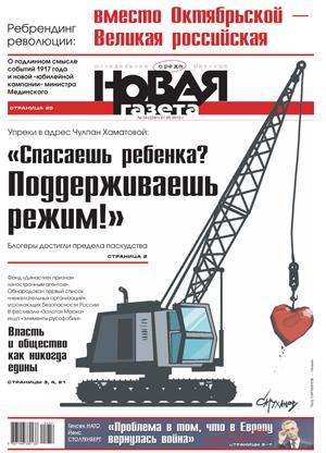 № 54 от 27 мая 2015