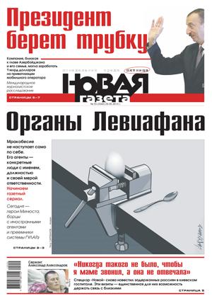 № 55 от 29 мая 2015