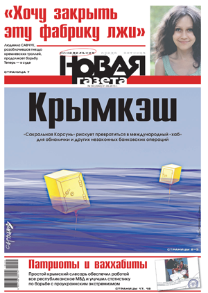 № 56 от 1 июня 2015