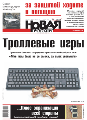 № 58 от 5 июня 2015
