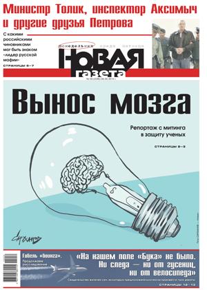 № 59 от 8 июня 2015