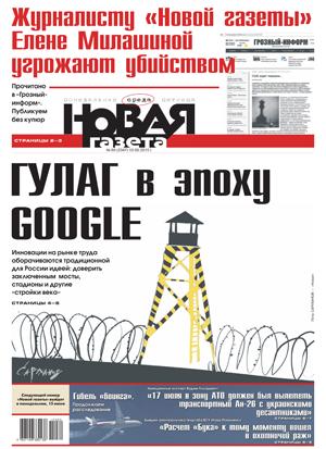 № 60 от 10 июня 2015