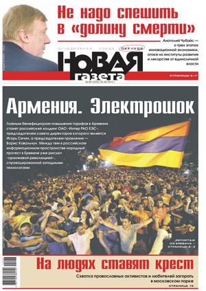 № 66 от 26 июня 2015