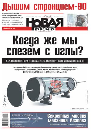 № 68 от 1 июля 2015