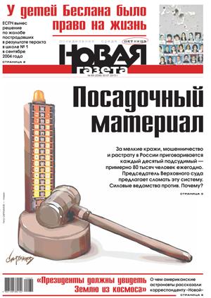 № 69 от 3 июля 2015