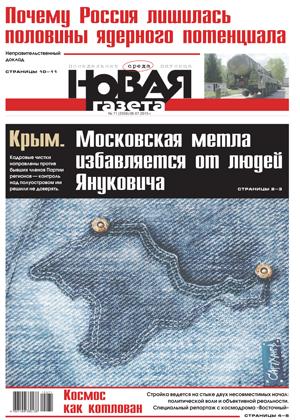 № 71 от 8 июля 2015