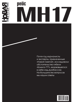 № 73 от 13 июля 2015