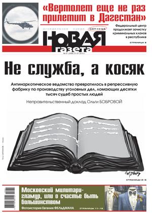 № 81 от 31 июля 2015