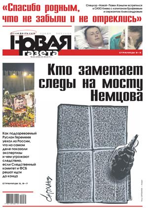 № 82 от 3 августа 2015