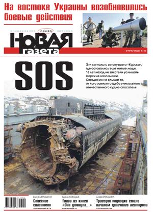 № 86 от 12 августа 2015