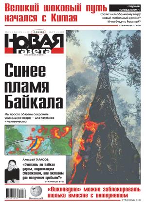 № 92 от 26 августа 2015