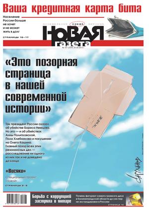 № 107 от 30 сентября 2015