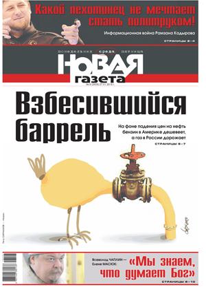 № 8 от 27 января 2016