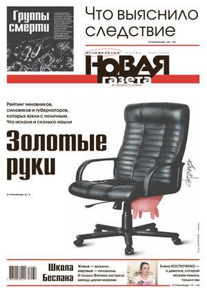 № 139 от 12 декабря 2016