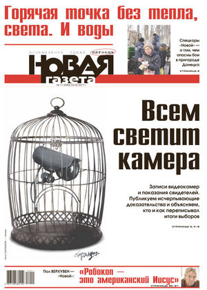 № 11 от 3 февраля 2017