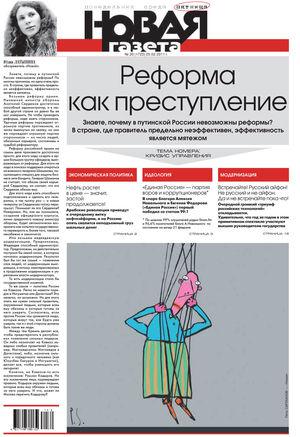 № 20 от 25 февраля 2011 года