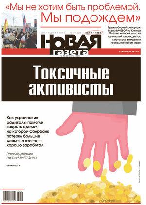 № 36 от 7 апреля 2017