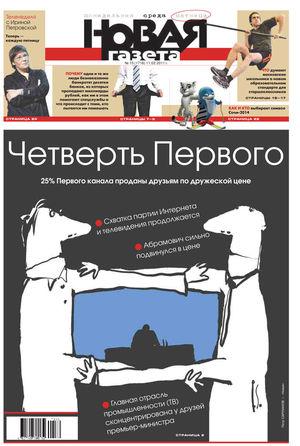 № 15 от 11 февраля 2011 года