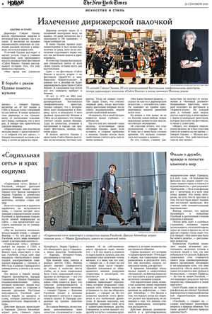 The New York Times (24.09.2010)