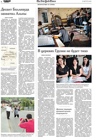 The New York Times (13.08.2010)