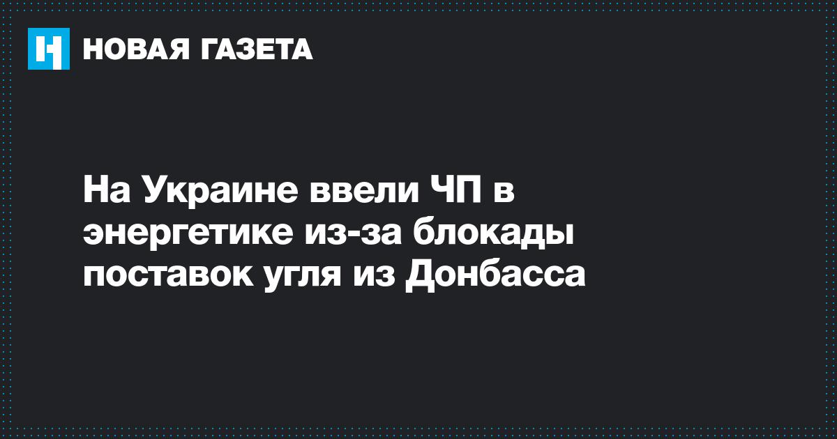 Новости украины сегодня газета ру