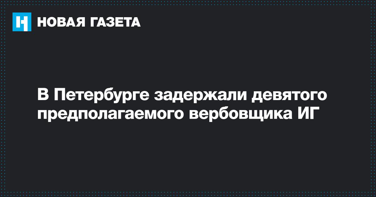 Новости северный город норильск онлайн