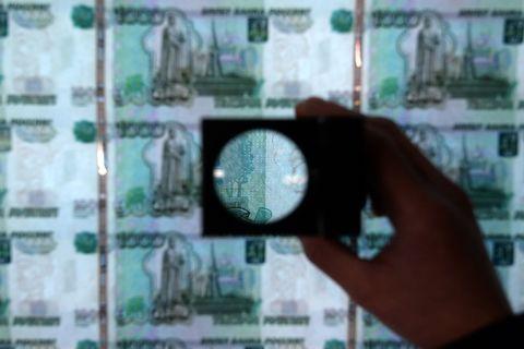 Госзакупки, хищения из банков, контрабанда. Откуда взялись 700 миллиардов, которые отмывали в «Ландромате»