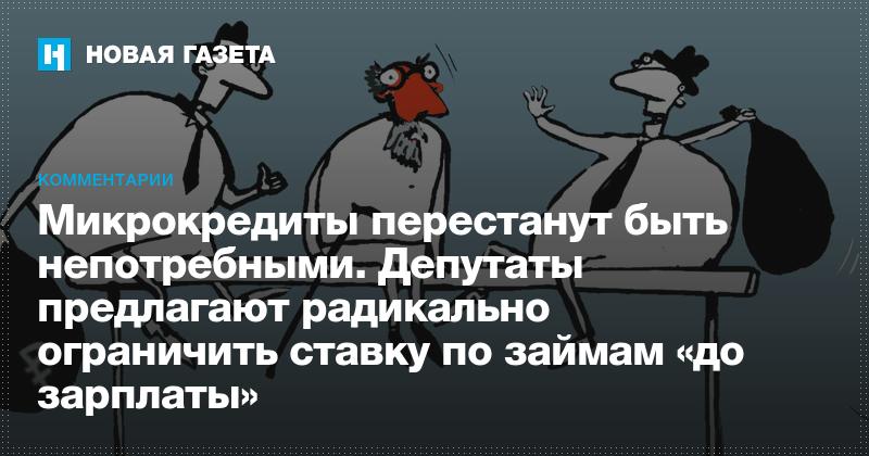 кредит наличными 600000 рублей на 5 лет