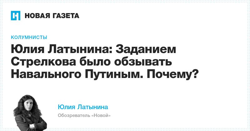 Путин Коррупция Вся правда о Путине Фото видео